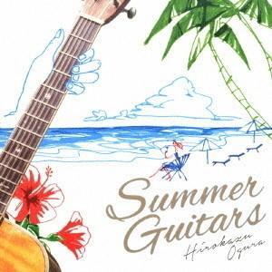 小倉博和/Summer Guitarsの商品画像|ナビ