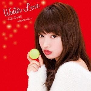 ウィンター・ラヴ〜ビター&スウィート マカロン ミックス〜の商品画像 ナビ