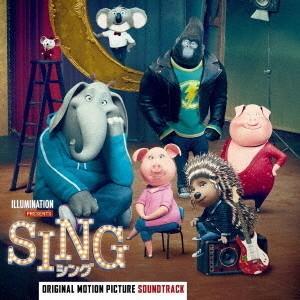 「シング」オリジナル・サウンドトラックの商品画像|ナビ
