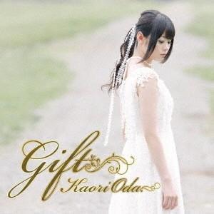 織田かおり/Giftの商品画像|ナビ