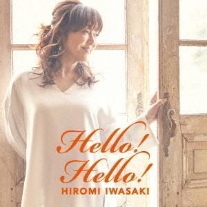 岩崎宏美/Hello!Hello!の商品画像|ナビ