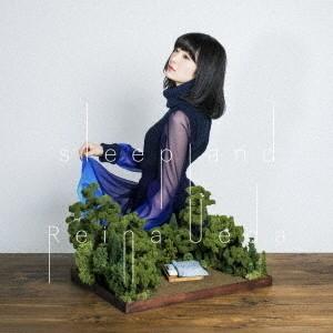 上田麗奈/sleepland(アーティスト盤)の商品画像 ナビ