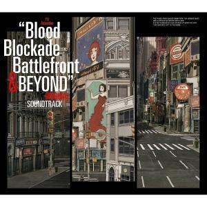 岩崎太整/TVアニメ「血界戦線&BEYOND」オリジナルサウンドトラックの商品画像 ナビ