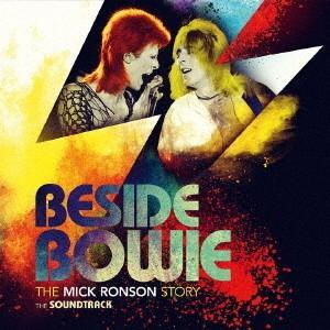 「ビサイド・ボウイ:ザ・ミック・ロンソン・ストーリー」ザ・サウンドトラックの商品画像|ナビ