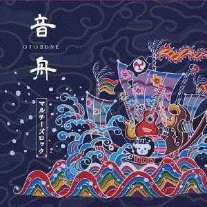 マルチーズロック/音船の商品画像 ナビ