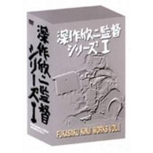 深作欣二監督DVD-BOX Vol.1 /  (DVD)の商品画像 ナビ