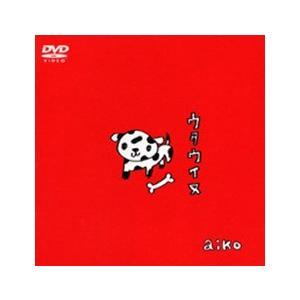 J-POP / aiko アイコ / ウタウイヌDVDの商品画像|ナビ