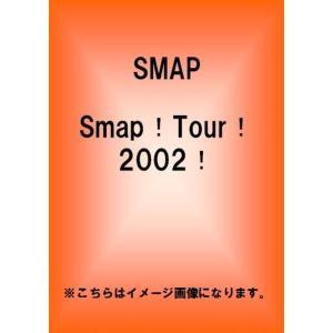 J-POP / SMAP スマップ / Smap Tour 2002DVDの商品画像 ナビ