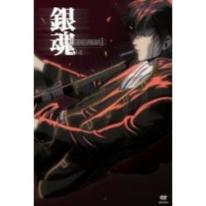 銀魂 4 [DVD]の商品画像|ナビ