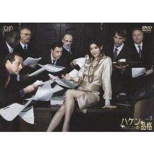 ハケンの品格 Vol.3 / 篠原涼子 (DVD)の商品画像|ナビ