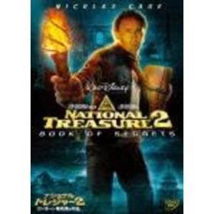 洋画 / ナショナル・トレジャー2 / リンカーン暗殺者の日記DVDの商品画像|ナビ