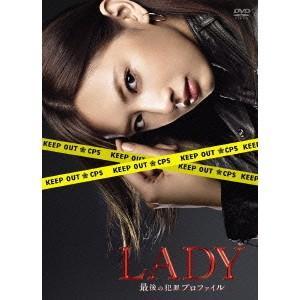 【中古】LADY 最後の犯罪プロファイル DVD-BOX/TCED-1130【中古DVD】の商品画像|ナビ