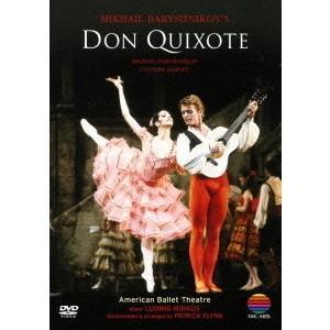 クラシック / バレエ&ダンス / 『ドン・キホーテ』(ミンクス) バリシニコフ、アメリカン・バレエ・シアターDVDの商品画像|ナビ