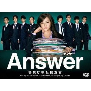 TVドラマ / Answer-警視庁検証捜査官 DVD-BOXDVDの商品画像|ナビ
