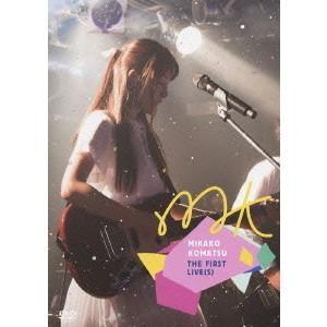 MIKAKO KOMATSU THE FIRST LIVE(S) / 小松未可子 (DVD)の商品画像 ナビ