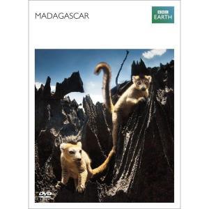 マダガスカル BBCオリジナル完全版〈2枚組〉の商品画像 ナビ