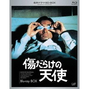 <BLU-R> 傷だらけの天使 BD-BOXの商品画像 ナビ