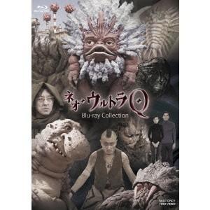 ネオ・ウルトラQ Blu-ray Collection〈6枚組〉の商品画像|ナビ