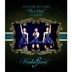 Kalafina/Kalafina LIVE THE BEST 2015