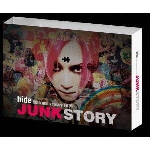 hide 50th anniversary FILM「JUNK STORY」('15hide 50th anniversary FILM「JUNK STORY」製作委員会)〈2枚組〉の商品画像|ナビ