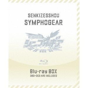 戦姫絶唱シンフォギア Blu-ray BOX〈初回限定版・3枚組〉の商品画像|ナビ