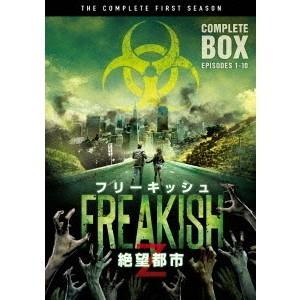 フリーキッシュ 絶望都市 ファースト・シーズン コンプリート・ボックス〈4枚組〉の商品画像|ナビ