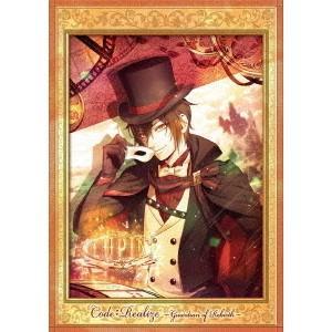 Code:Realize〜創世の姫君〜 第1巻の商品画像|ナビ