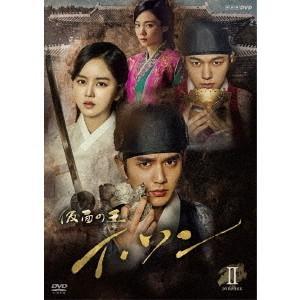仮面の王 イ・ソン DVD-BOX2〈6枚組〉の商品画像|ナビ