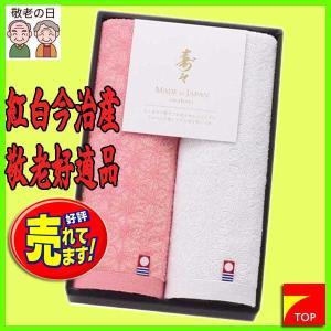 日本製 愛媛 今治タオル 寿々(じゅじゅ) 紅白 タオルセット  60310|7top
