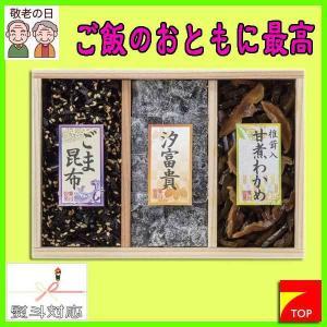 1000円上代 廣川昆布 万味豊秀塩昆布・佃煮3品詰合せ 201-01|7top