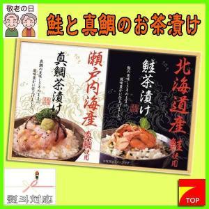 1000円上代 和遊膳(お茶漬けの素 食卓バラエティ) GW-10B|7top