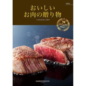 おいしいお肉の贈り物 HMB 20000円 7top