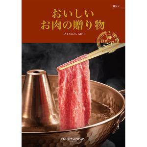 おいしいお肉の贈り物 HMC 5000円 7top