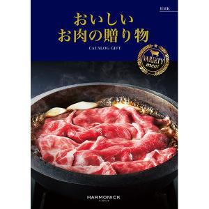 おいしいお肉の贈り物 HMK 10000円 7top