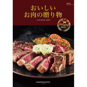 おいしいお肉の贈り物 HMO 30000円 7top