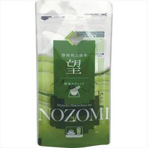 静岡牧之原産 厳選茶葉使用 粉末スティック茶(望)12P nozomi/ W0025-01|7top