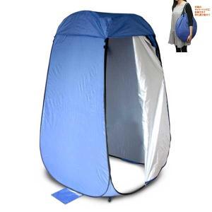 エグゼラックス ワンタッチルームテント NBBOR-BL(一人用 小型 テント ワンタッチ 着替えテント 非常用簡易トイレ用 目隠し)※代引き不可|7top