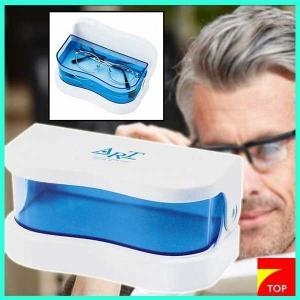 眼鏡の洗浄に ソニックオプティカルクリーナー3672 /F8071-08