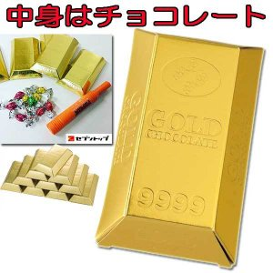 100円 バレンタイン ギリチョコ 景品 イベント GOLD 金塊 まぶしい ゴールド チョコレート|7top