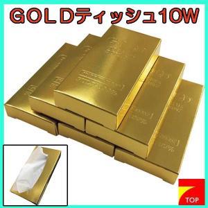 販促 ノベルティミニミニ ゴールド ティッシュ10W 7top
