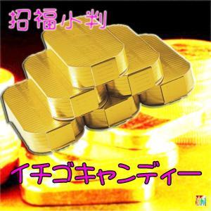 【100エン】招福小判(苺キャンディ) N6074-02