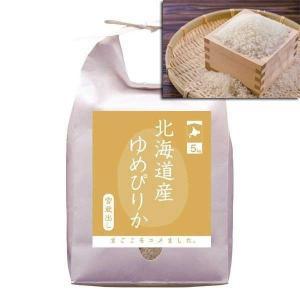 北海道が誇れる最高級のお米を作ろうという目標を定めて10年の歳月をかけて研究し、誕生したのが「ゆめぴ...