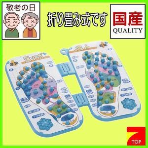 頻尿改善効果 (青竹踏み) 足裏ケア 足ツボ名人 ビューティーシェイプ 安心の日本製|7top