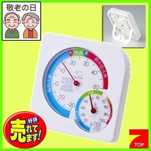 健康対策 ライフチェックメーター 温湿度計 (熨斗には対応しておりません)高齢者施設 自治会 介護施設 敬老会記念品|7top