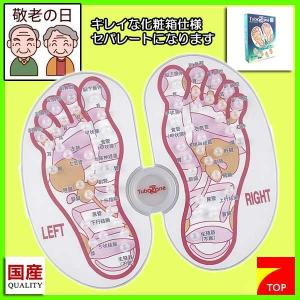 敬老会記念品 頻尿 改善 対策 青竹踏み 効果 健康 足裏刺激 ツボゾーン 日本製 クオリティの画像