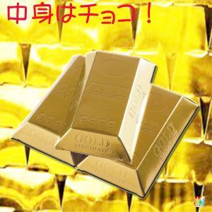 ゴールドチョコレート F8351-04/バレンタイン/100エン予算/ギリチョコ/景品/イベント/G...