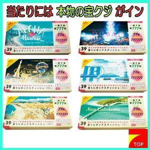 宝くじ ボックス ティッシュ リトル 20枚 M003-01 7top
