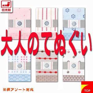 小紋柄を使用したシンプルかつ大人カワイイ「はんなり小紋」 ヘム部をジャガード織にすることで高級感を演...