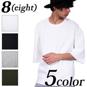 Tシャツ メンズ ビッグTシャツ 無地 半袖 サーマル ワッ...