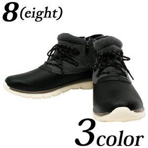 ブーツ メンズ ショート ボア ブーツ ショートブーツ...